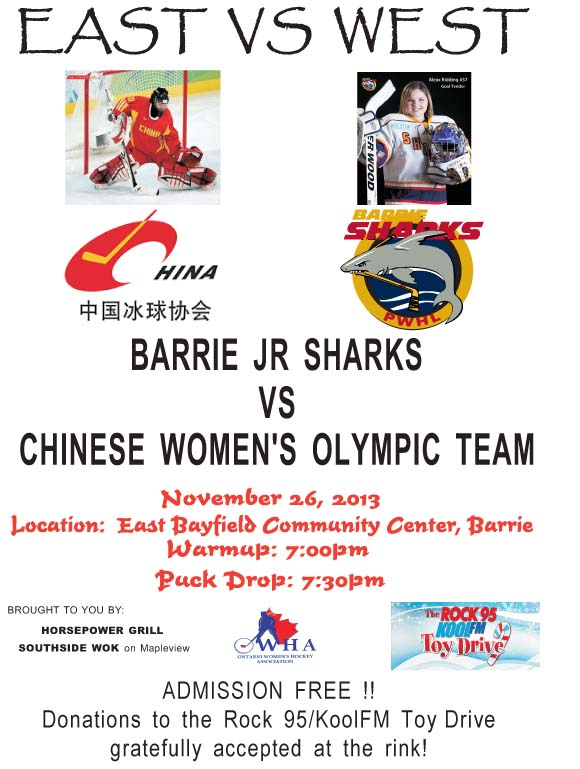 East VS West Team China in Barrie